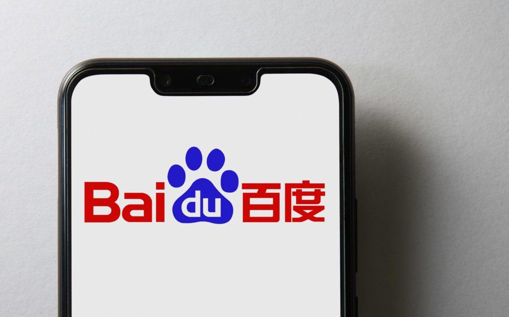 BAIDU_イメージ