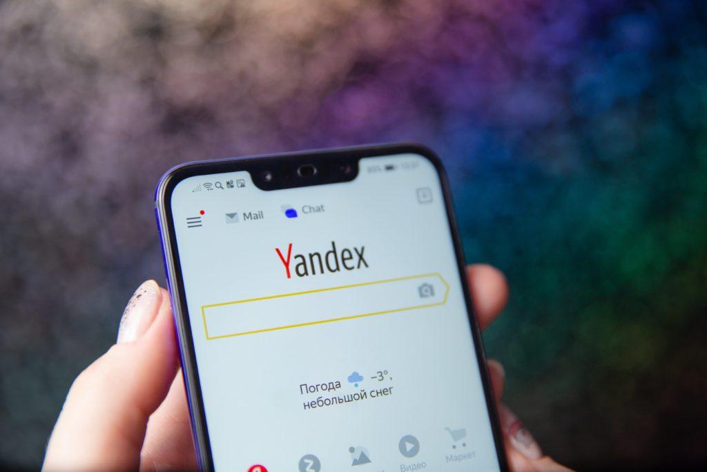 YANDEX_イメージ
