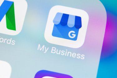 『Google My Business』の最適化方法とは?【MEOのコツ】