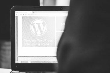 【24時間で作成?】WordPressサイトを構築する方法とは